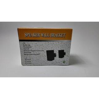 2 Stück Wandhalterung für Lautsprecher HOLLYWOOD, 5 kg belastbar, 20° schwenkbar